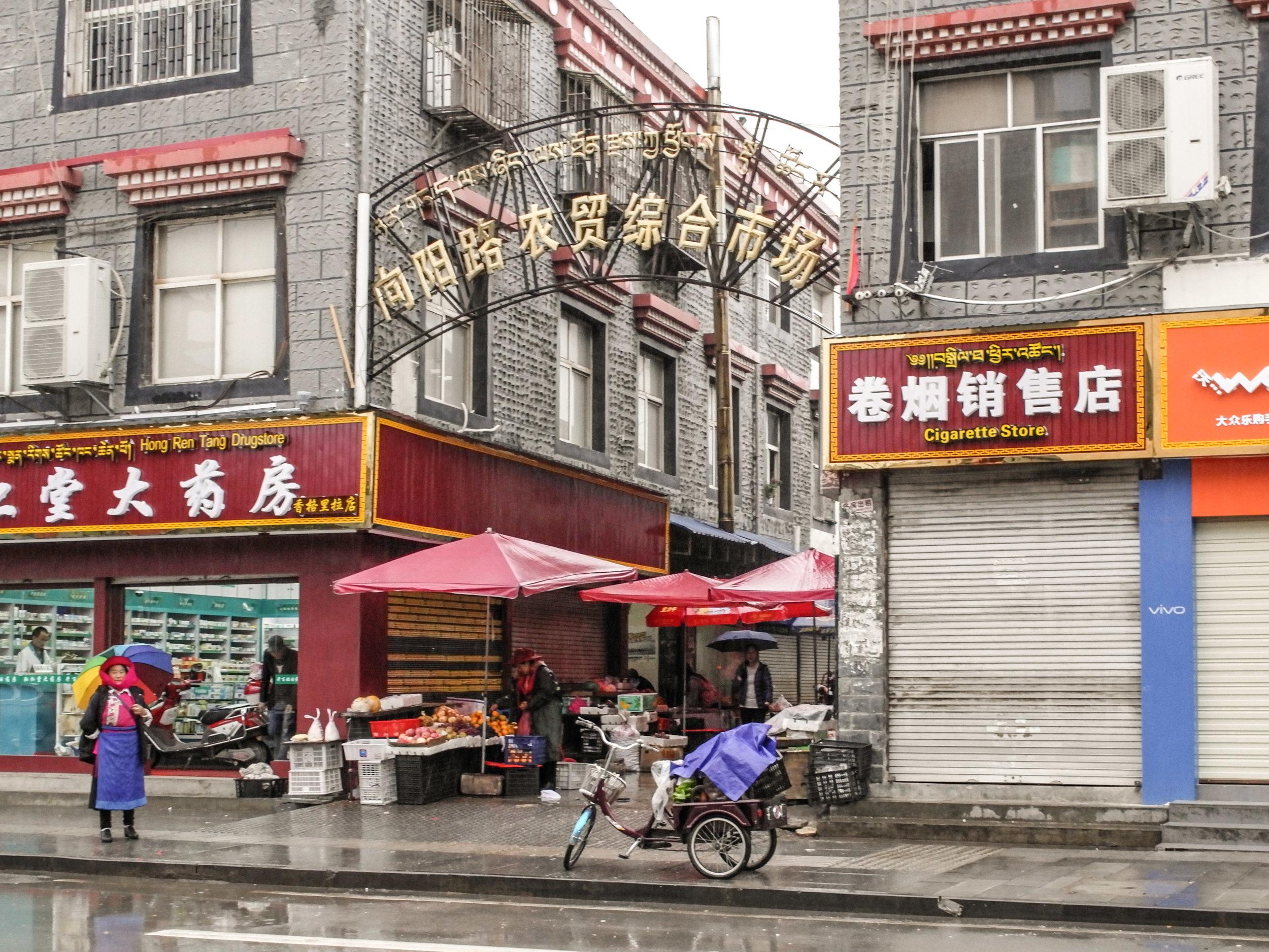 the market entrance