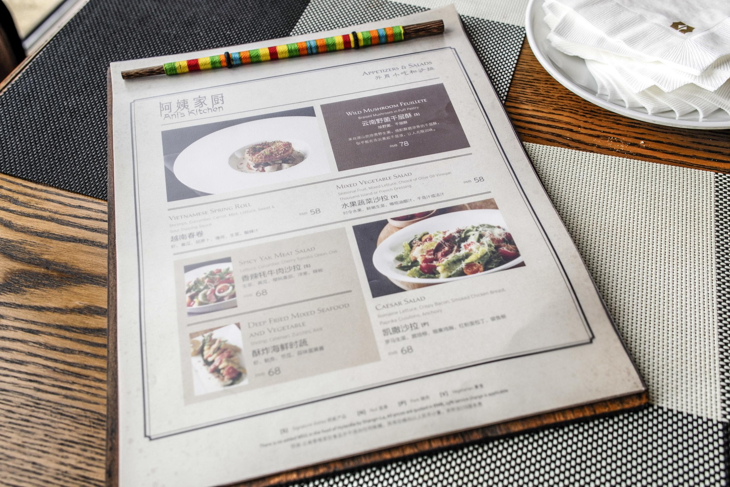 Ani's Kitchen - lunch menu