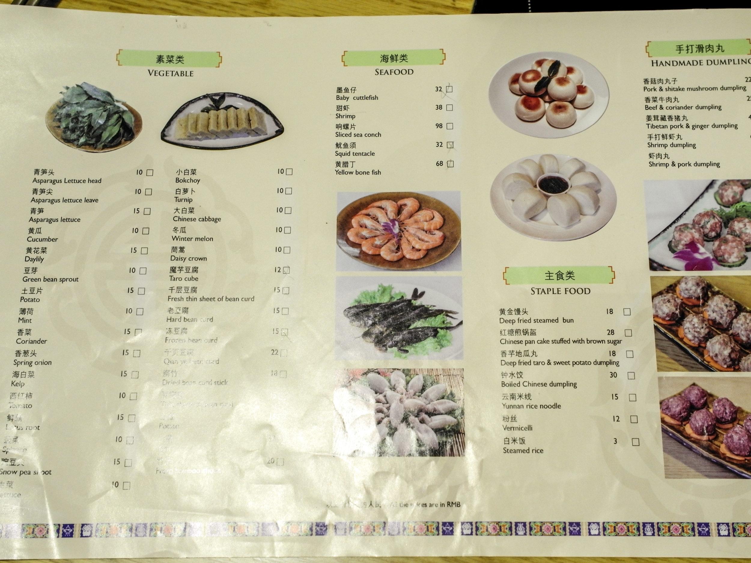Hot Spot - menu