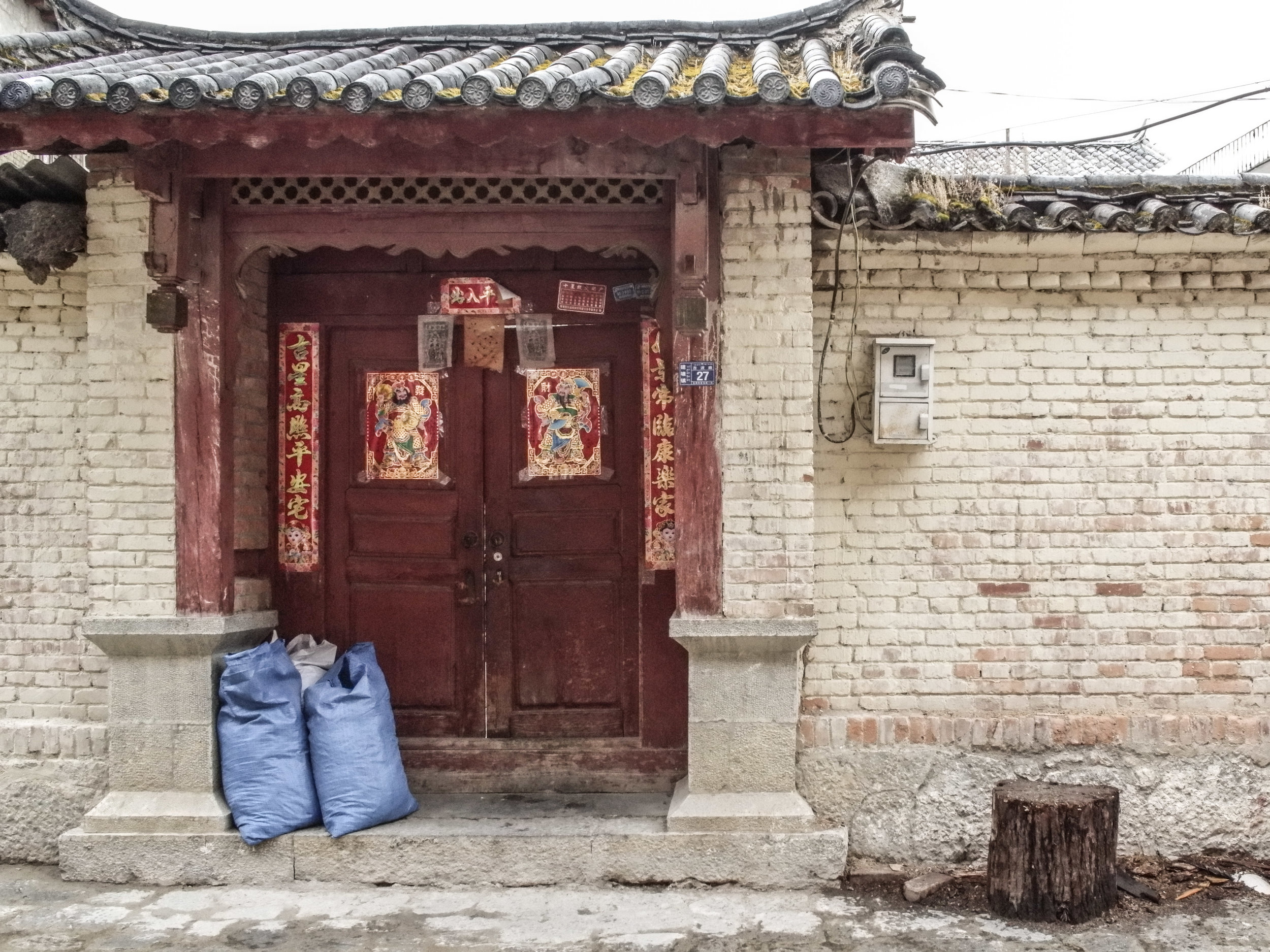 Dukezong Ancient Town