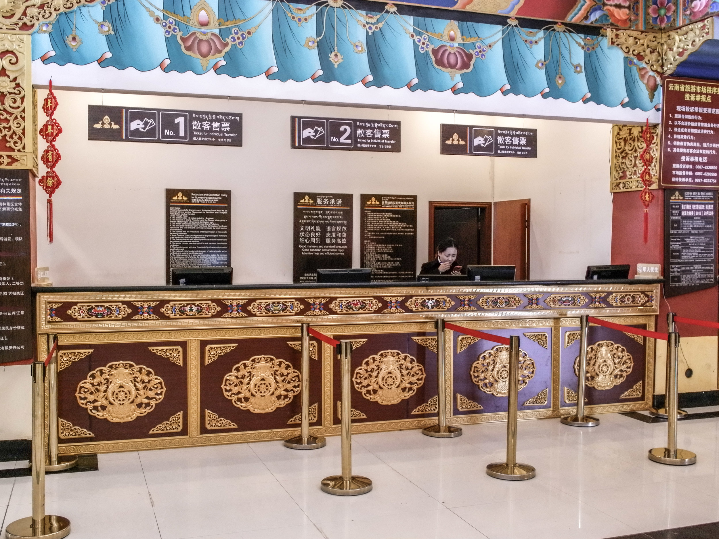 Dêqên - Tibetan Culture Expo Center