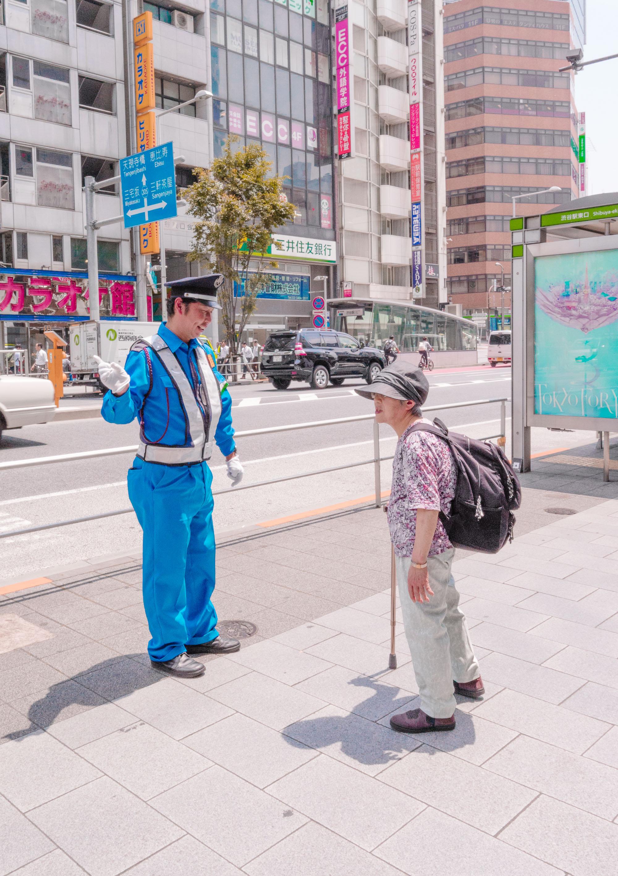 Japan #21, 2016