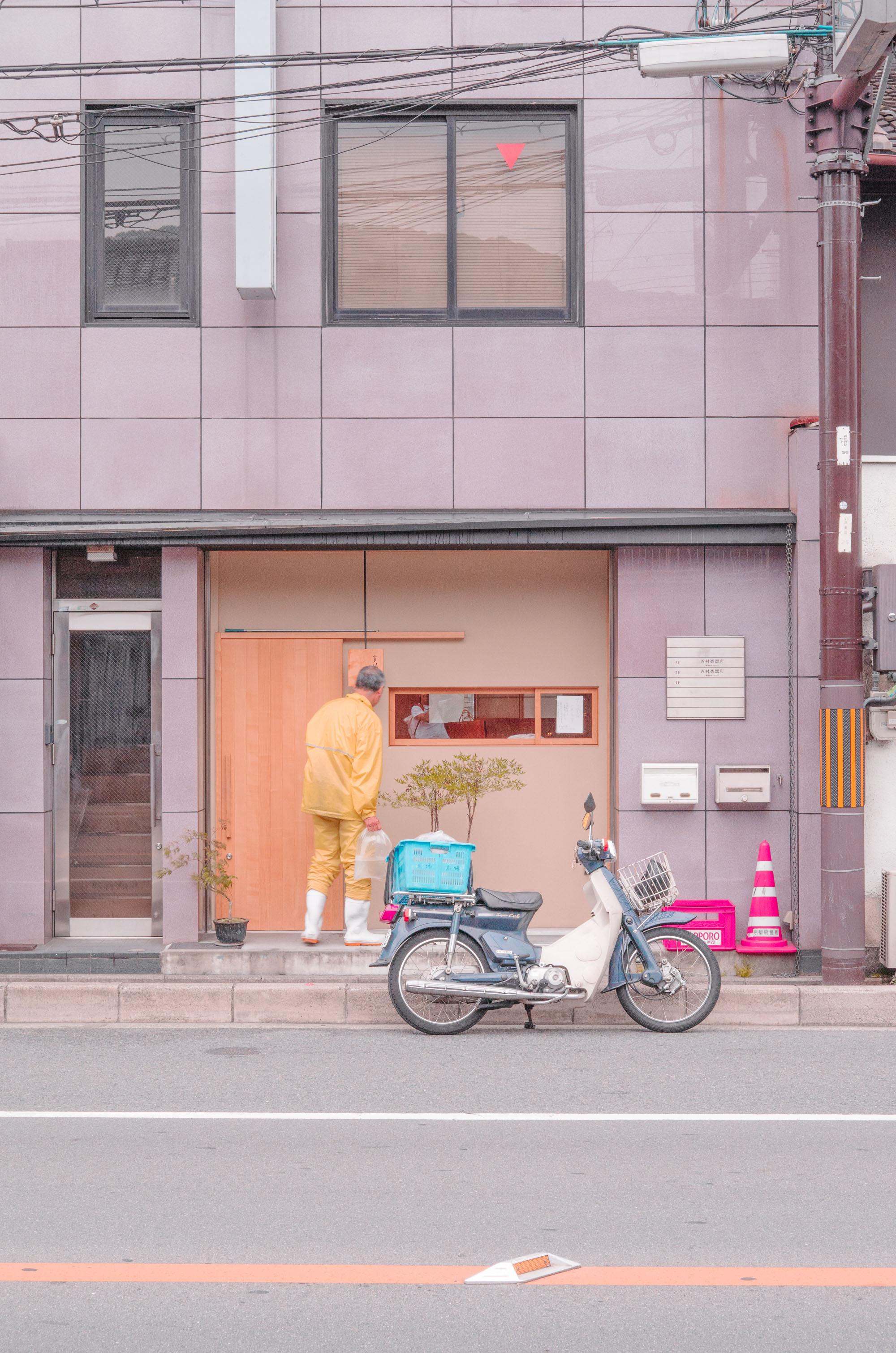 Japan #34, 2016