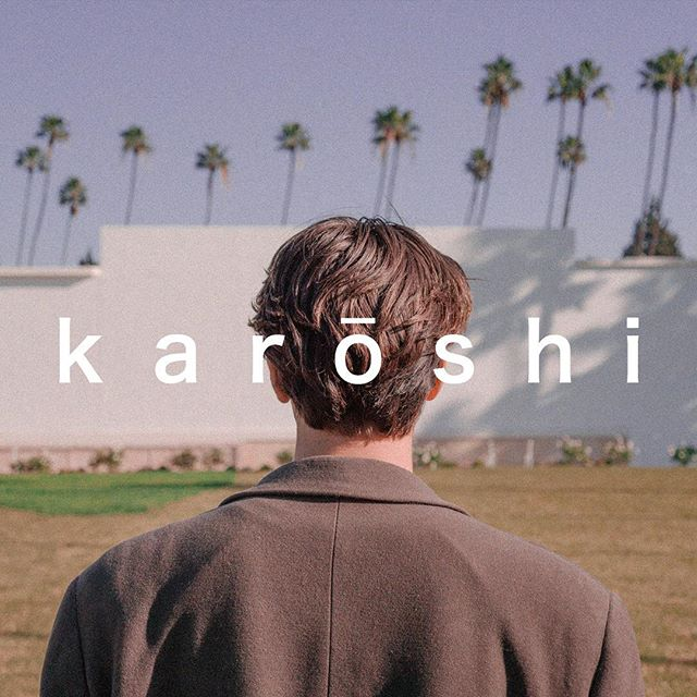 Please make a contribution and or share to help Karōshi become a reality. Link in bio.