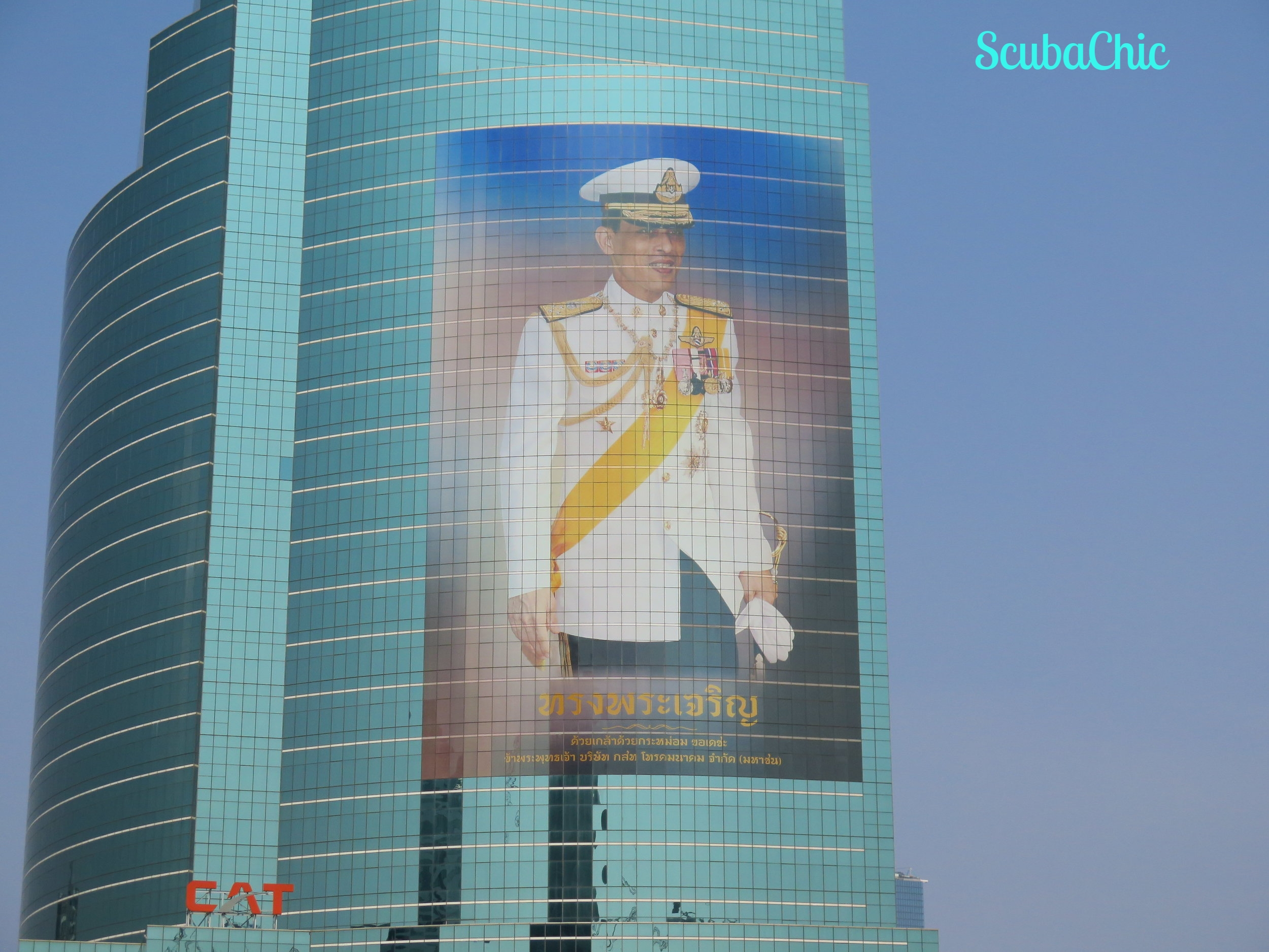 The King on a building