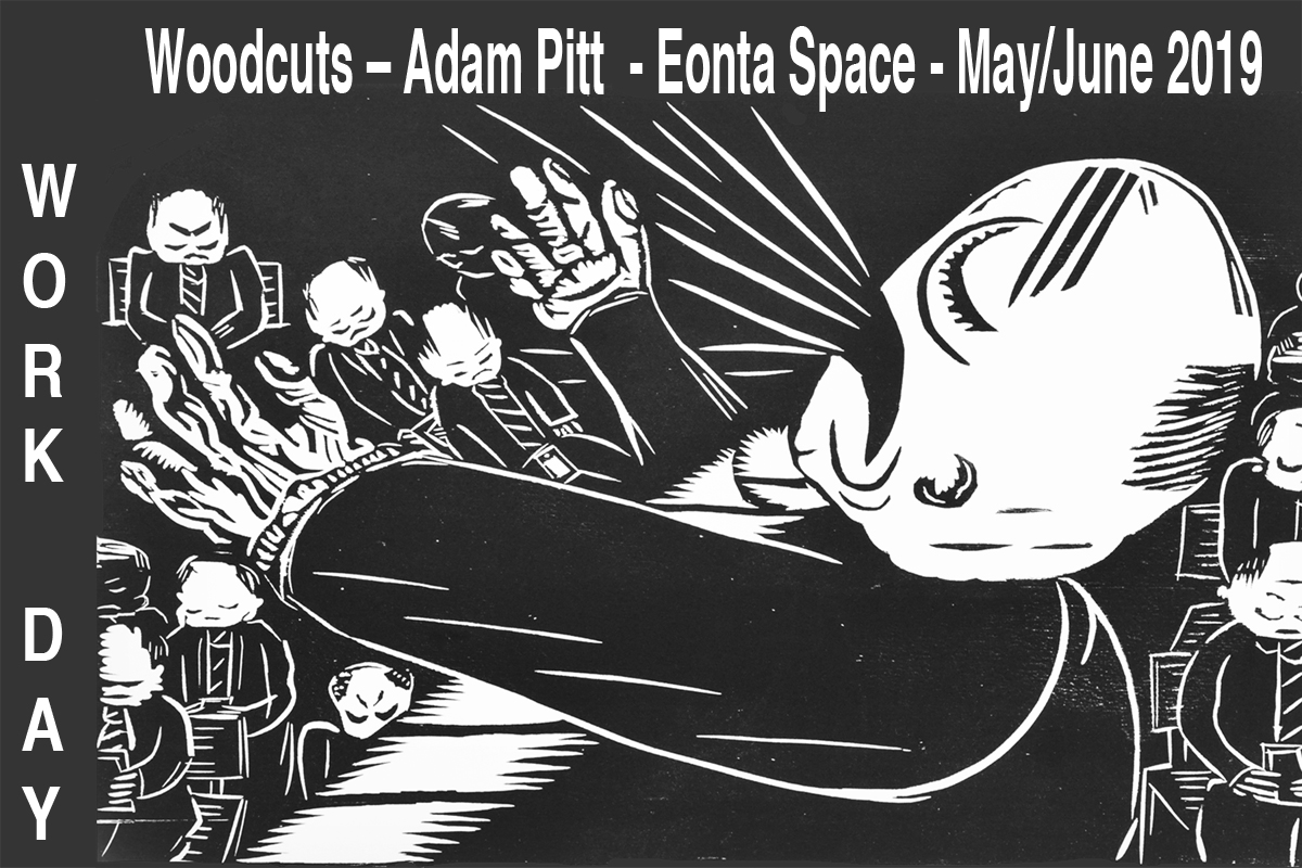 eonta space email front.jpg
