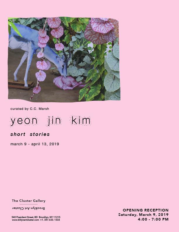 Yeon Jin Poster.jpg
