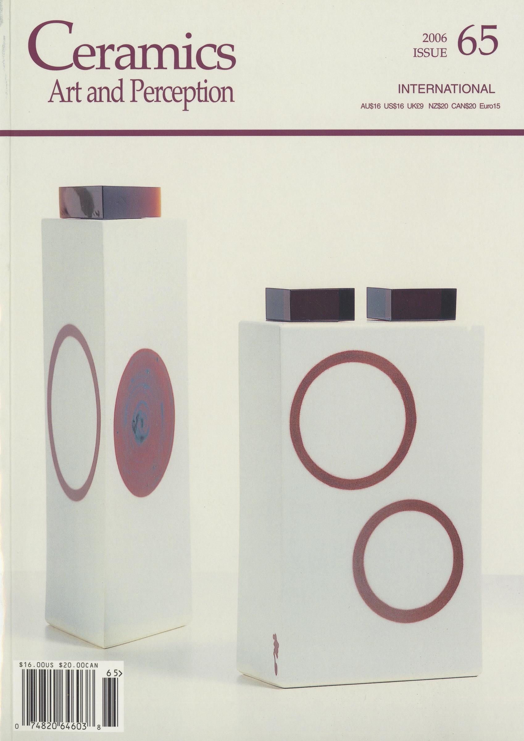 ceramique 14 press-11.jpg