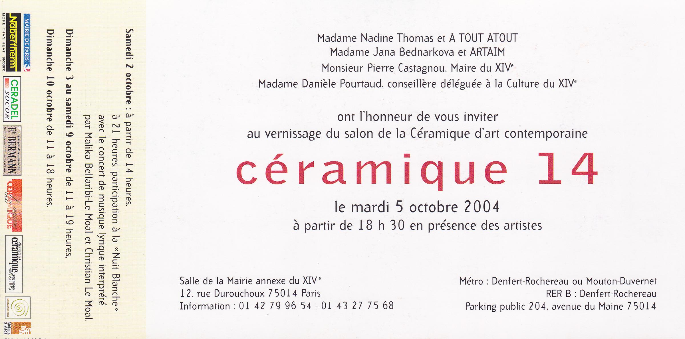 gallery 2004 cer 14 copy-2.jpg