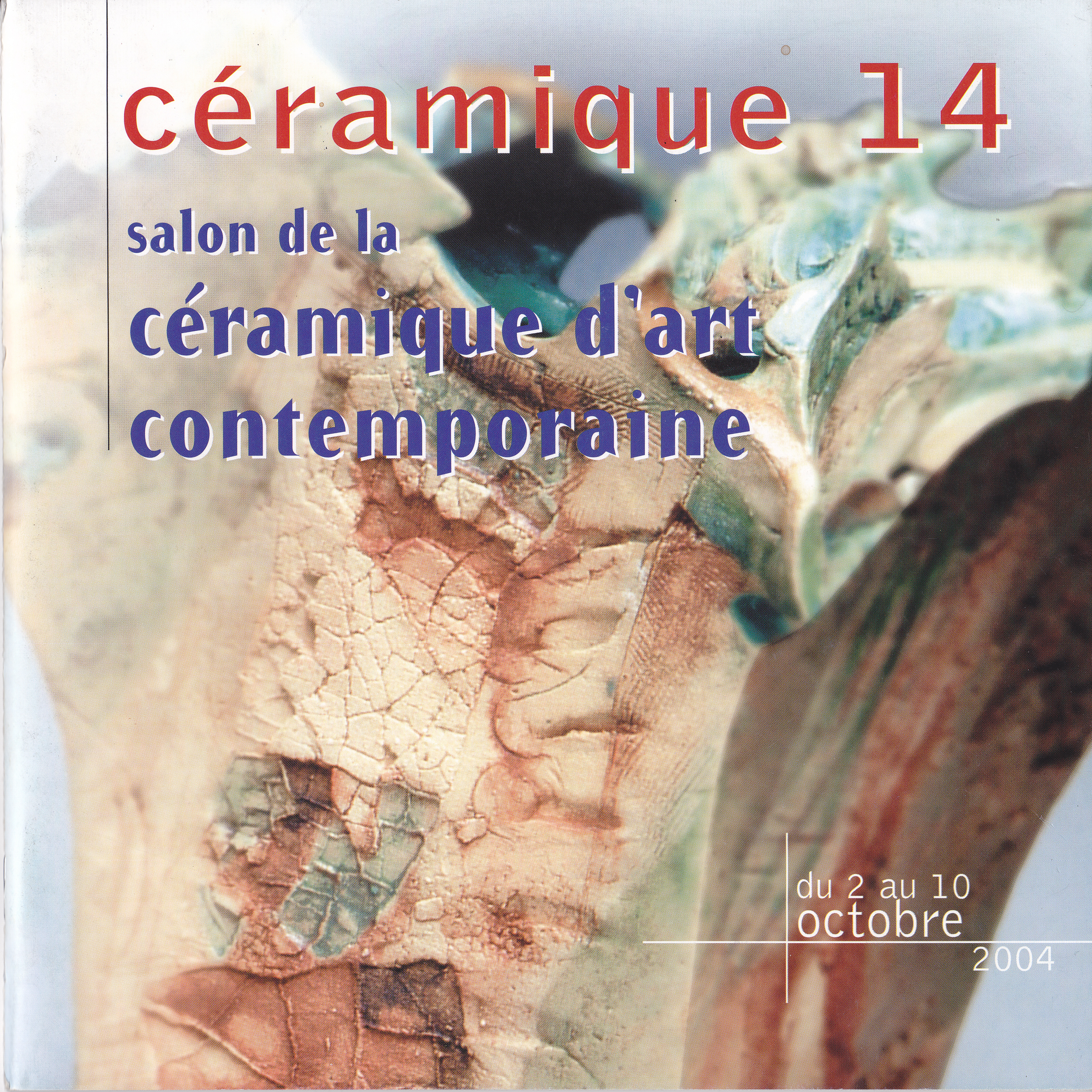 gallery 2004 cer 14 copy-3.jpg