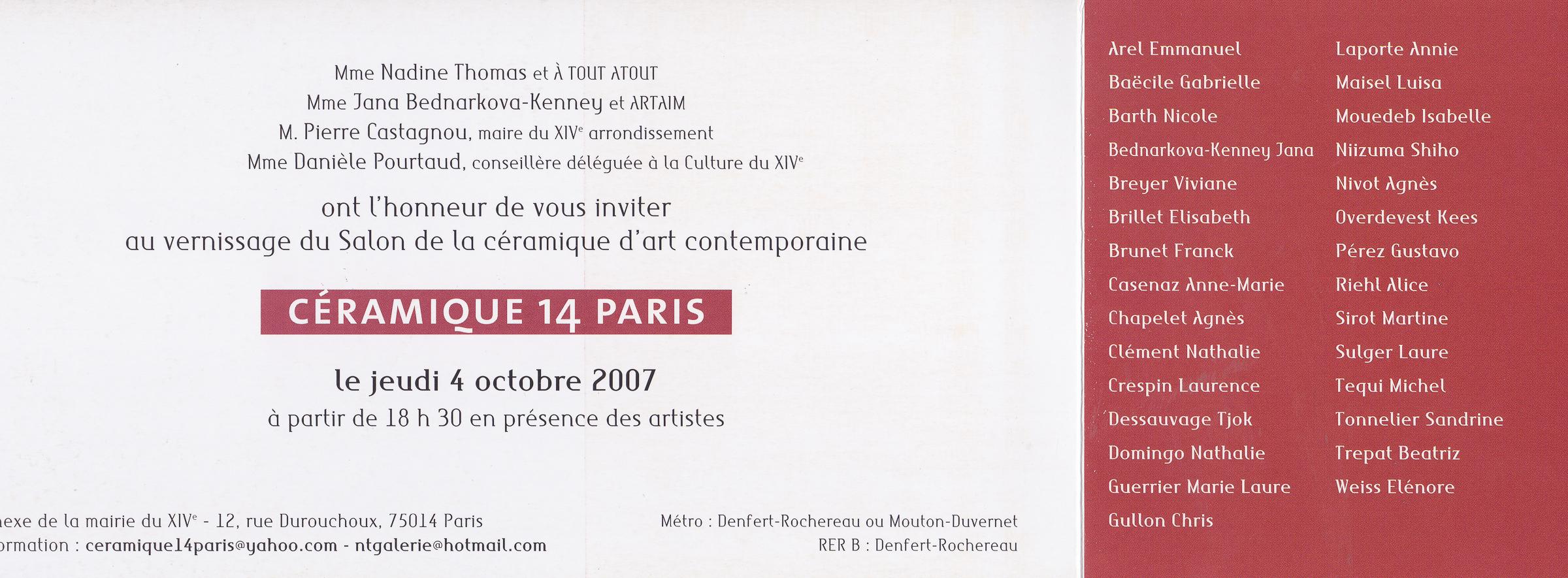 gallery 2007 cer 14 copy-1.jpg