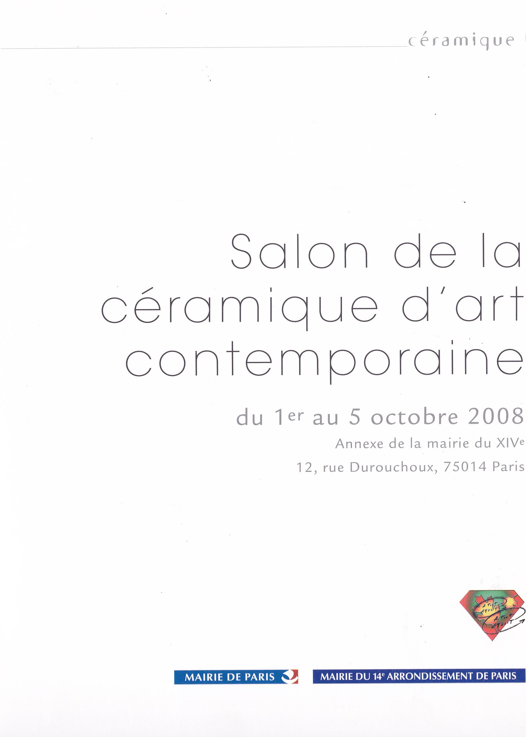 gallery 2008 cer 14 copy-2.jpg