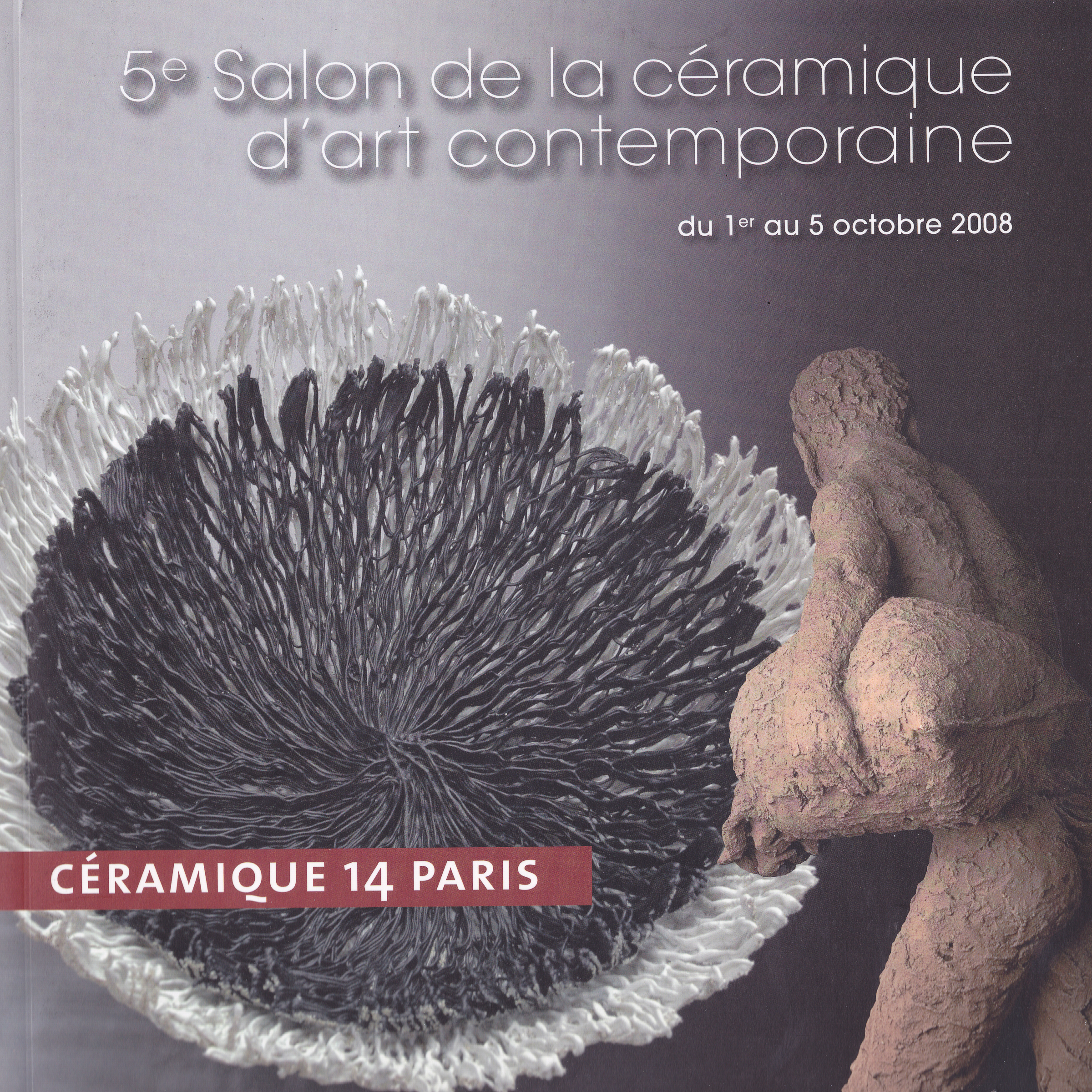 gallery 2008 cer 14 copy-1.jpg
