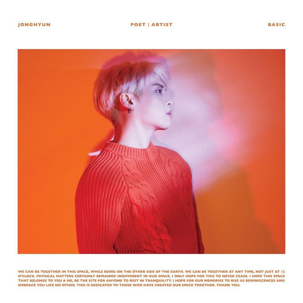 Jonghyun  Leaves Behind Sensual   Poet   Artist