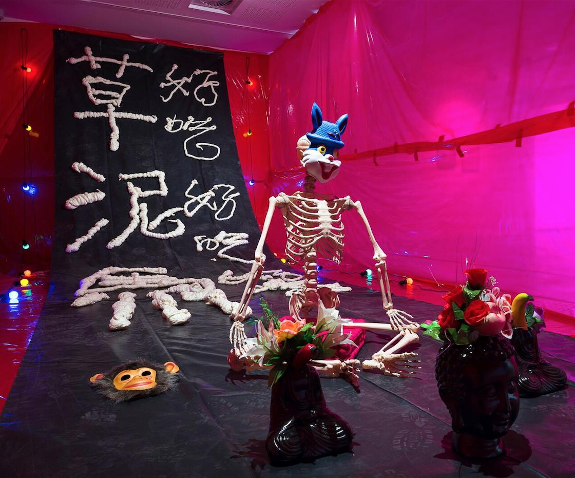 installation by Jason Phu