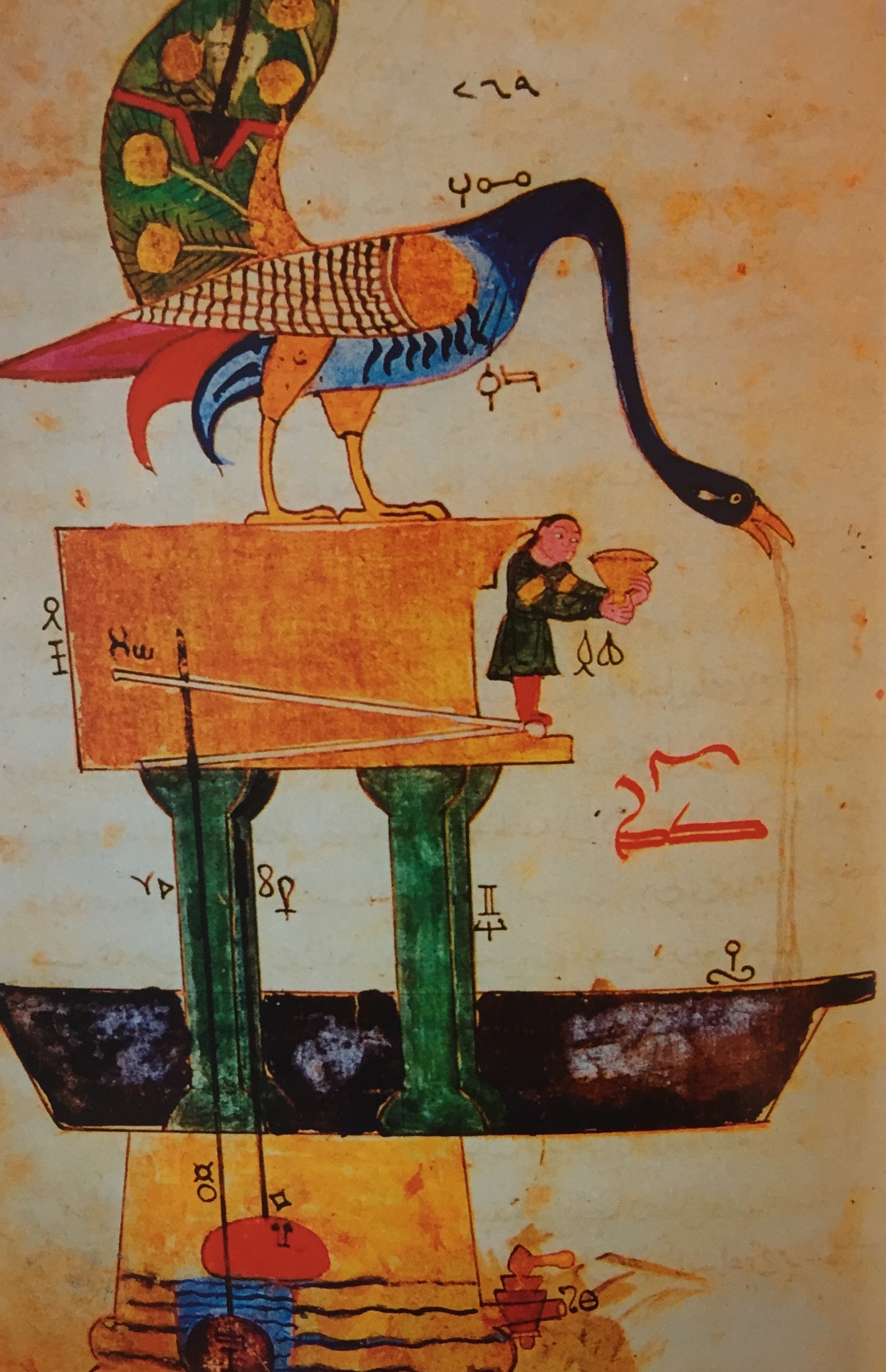 A medieval Islamic hand-washing machine. Courtesy of Nawal Nasrallah.