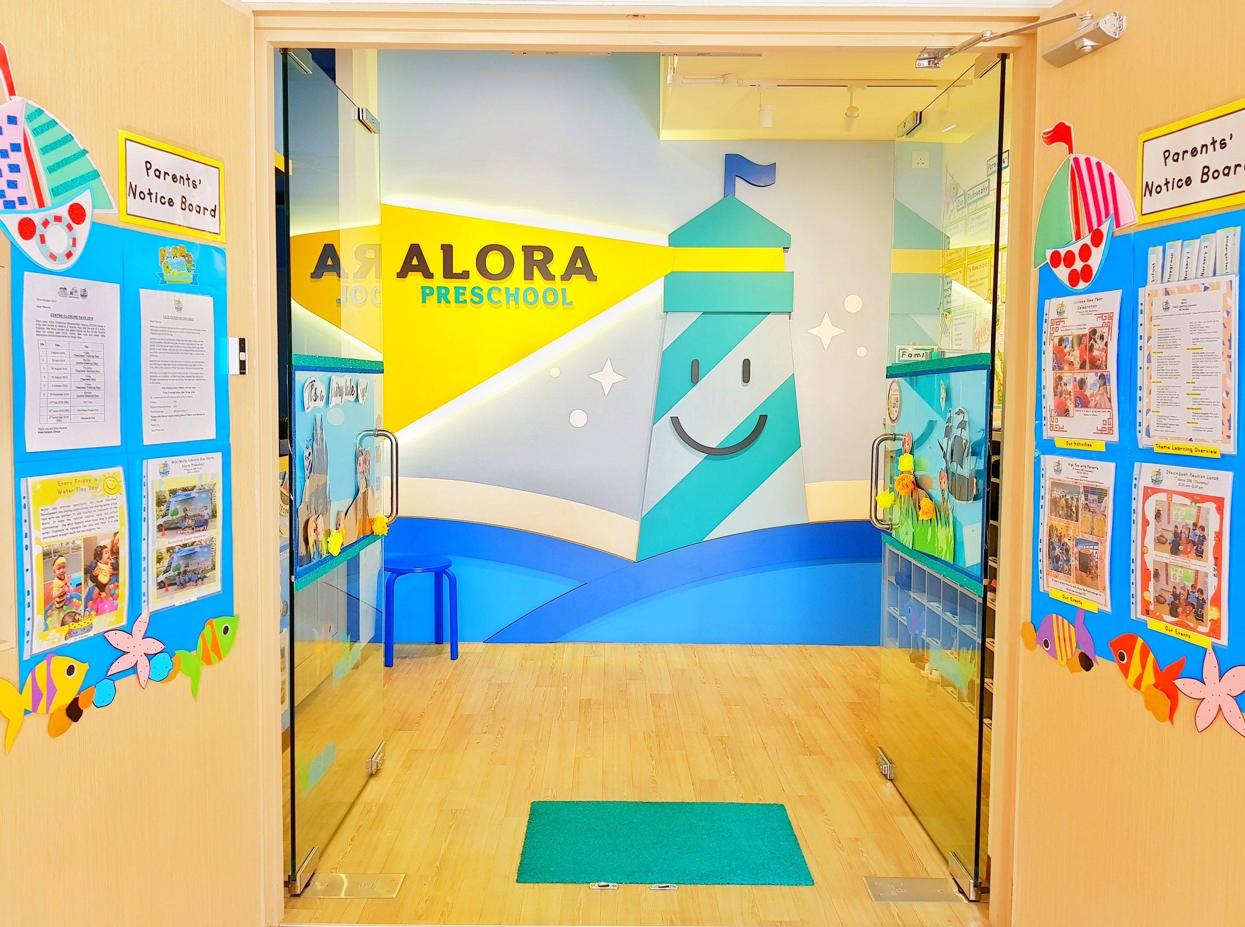 Alora Entrance Photo.jpeg