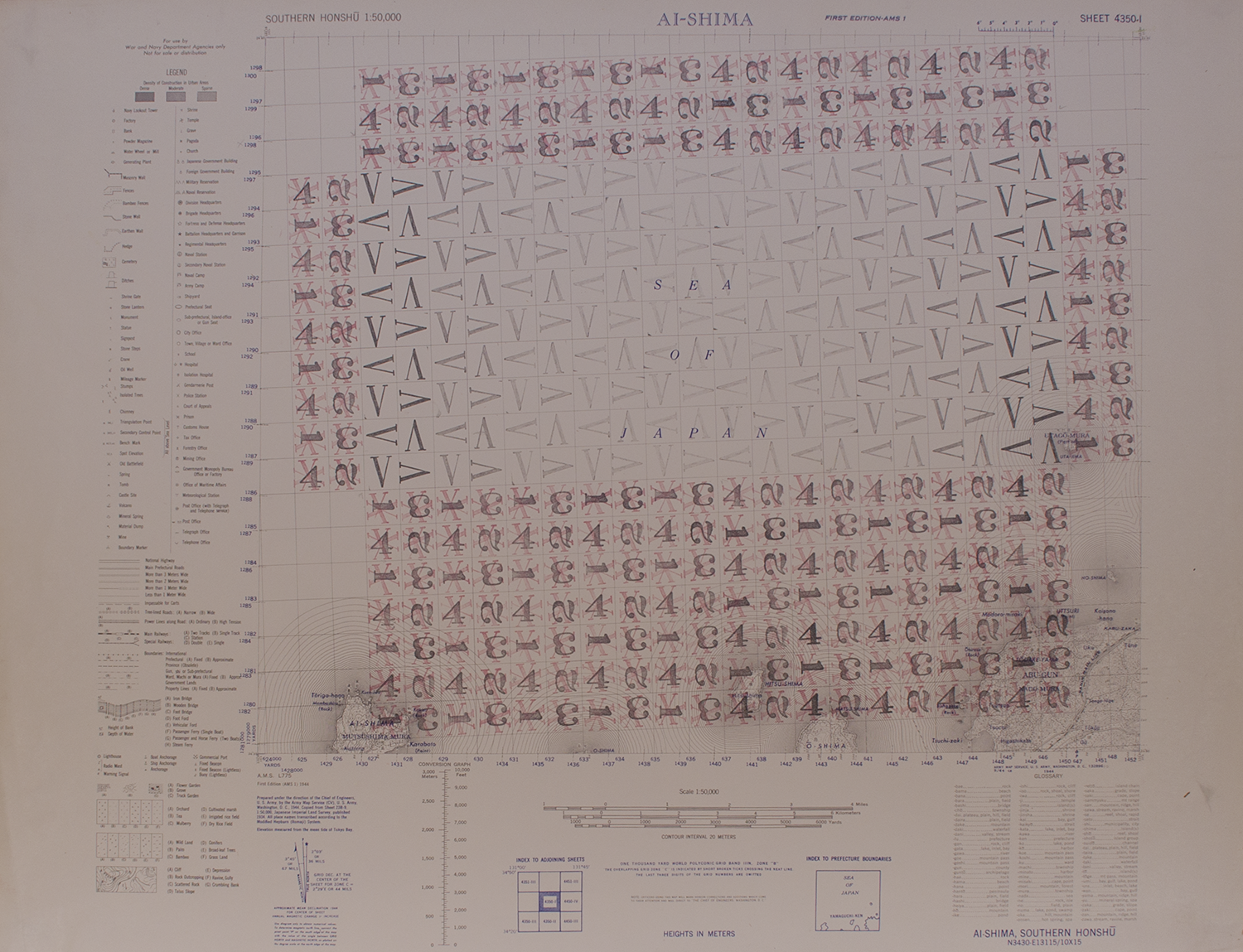 """AL-SHIMA 1973-74 © RUBBER STAMPS ON WWII MAP (PAPER) 26"""" W X 20"""" H [10.24 CM X 7.87 CM]"""