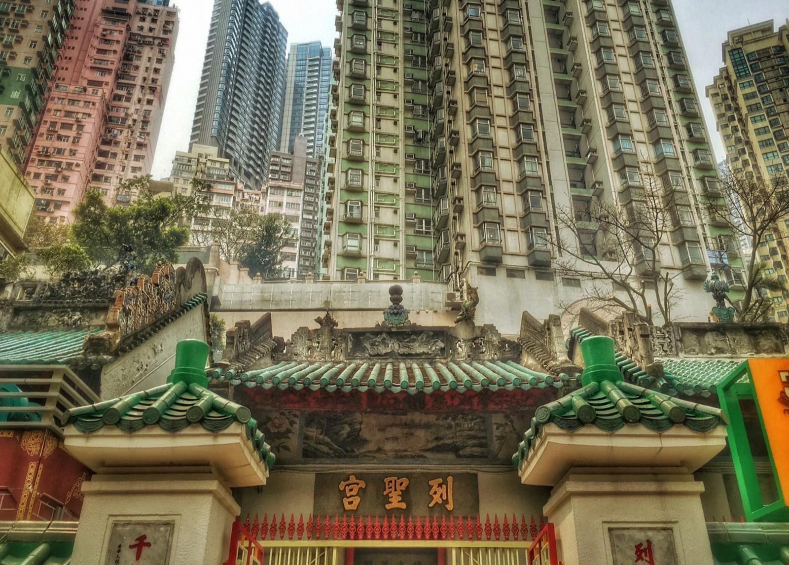 Man Mo Temple, Sheung Wan, Hong Kong Island