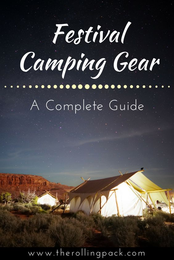 festival camping gear pin.jpg