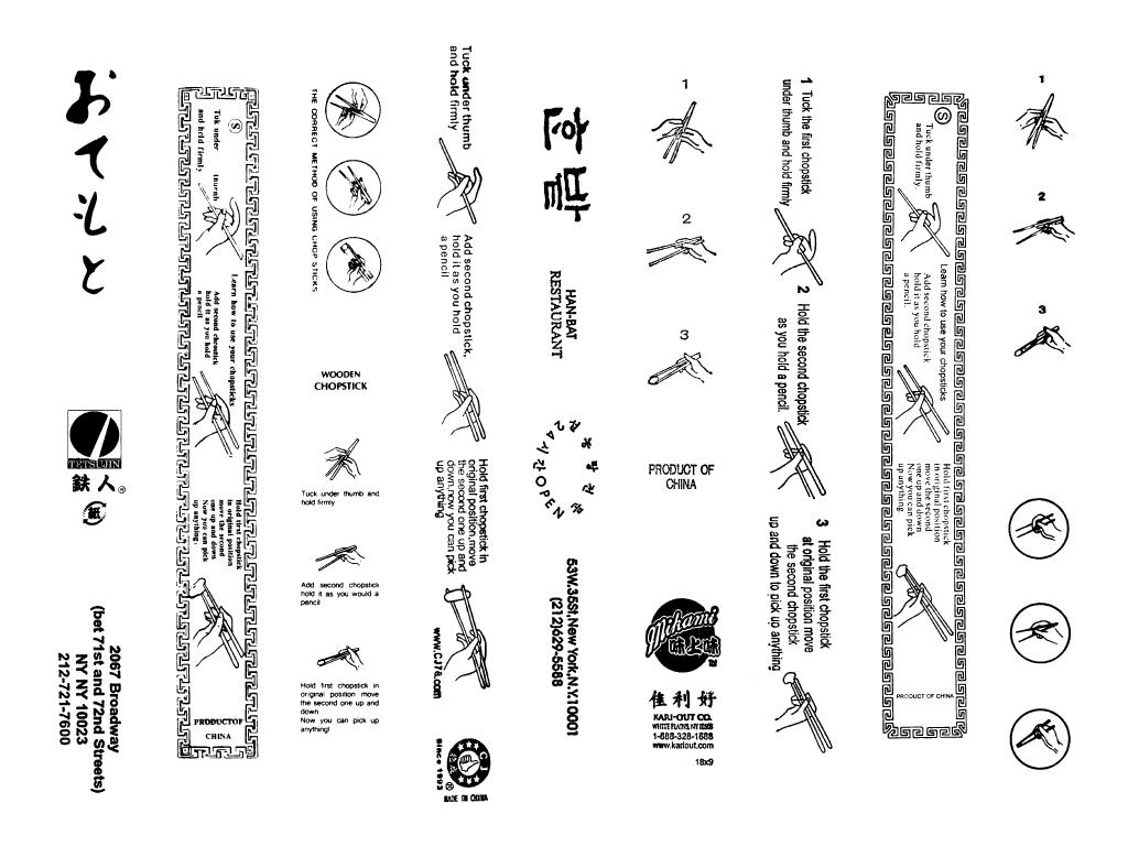 chopsticks_graphics_black.png