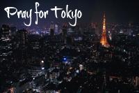 Tokyo-Skyline-Wallpaper-thumb.jpg
