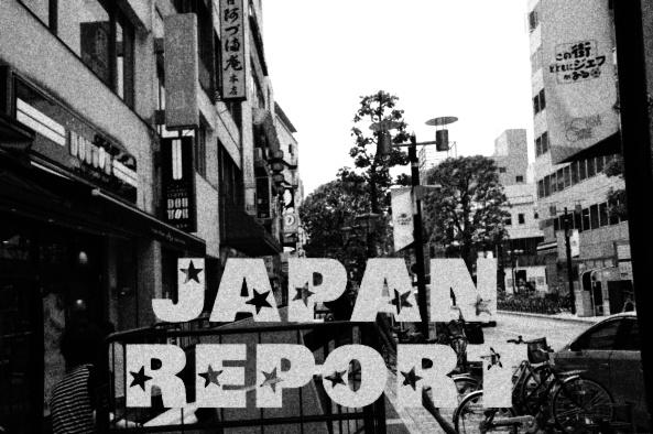 japanreport.jpg