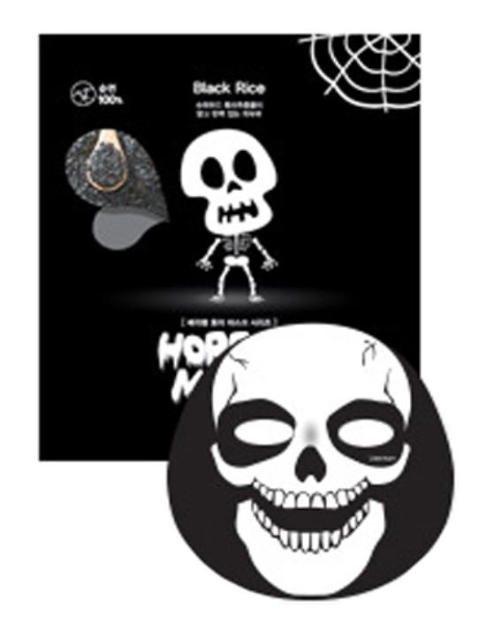 Halloween Masks-Buy  here
