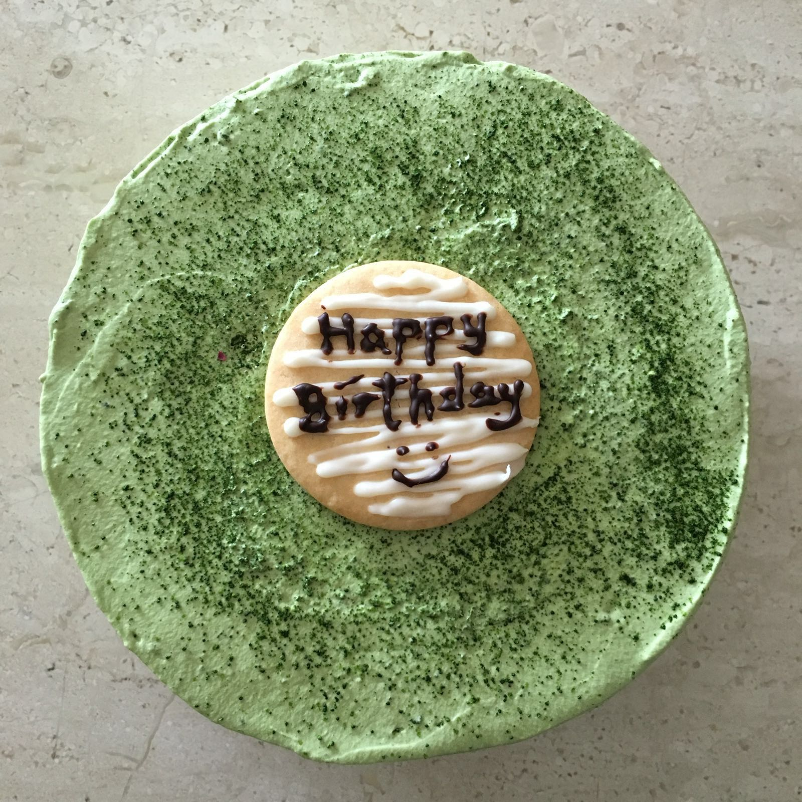 Matchazuki   Matcha chiffon cake with matcha-infused cream and azuki red bean bits  $440  + 10% delivery  (7 in., white chocolate sign included)