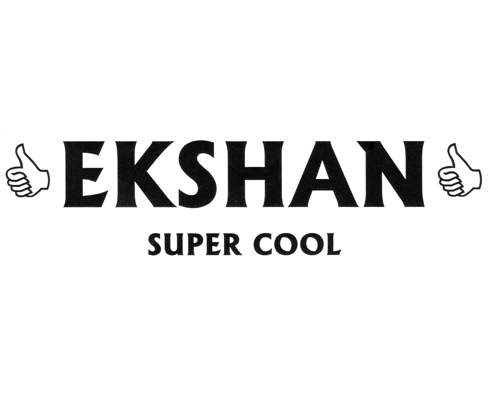 EKSHAN SUPERCOOL 2.jpg