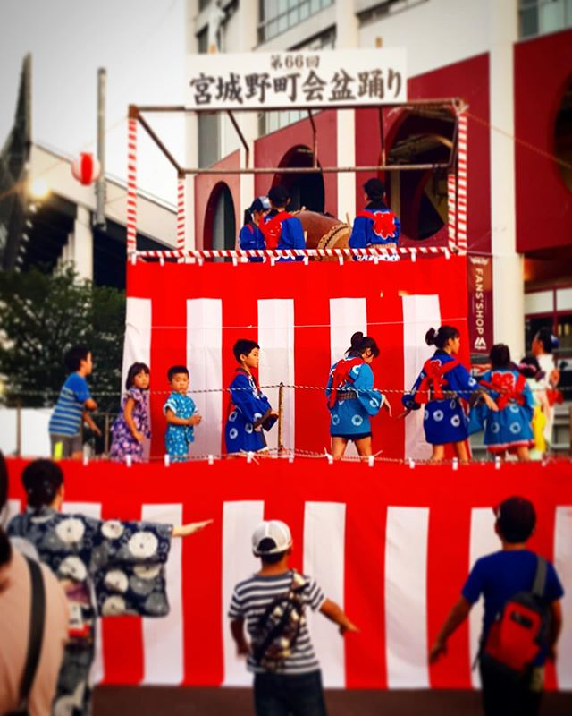 Taste of Japanese summer dance fes.  We joined too early 😂. . . #japanese #summer #fes #dance #bondance #tasteofsummer #traditional #盆踊り #参加するのが #チョット #早すぎた #でも #この雰囲気 #やっぱりいいよね #最高 #ジャパン