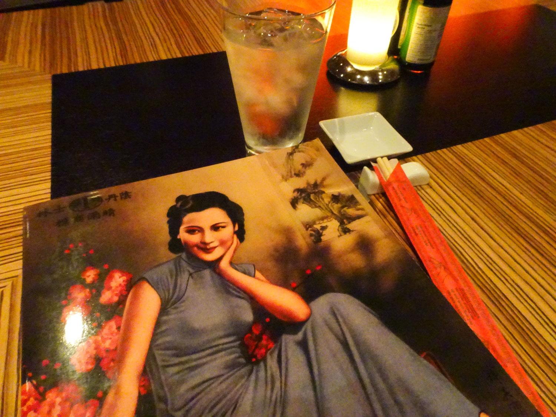Sushi Bar - NCL Gem  Photo: Calvin Wood
