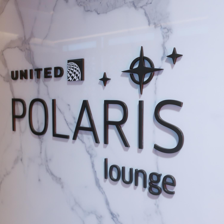 Entrance - United Polaris Lounge - San Francisco  Photo: Calvin Wood