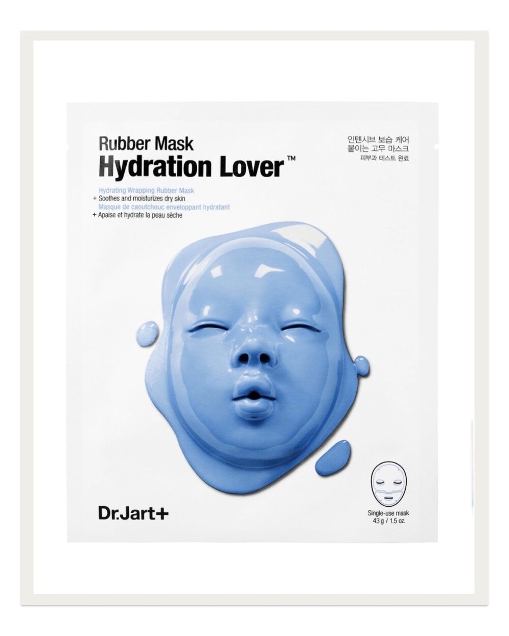 Face masks are always a go-to for self-care, but with so many on the market it's hard to know which ones are good. I am thoroughly in love with this Dr. Jart+ Hydration Lover Rubber Mask (and all of their other rubber masks!). It locks in moisture better than any others I've used and just looks and feels so cool while you're wearing it.