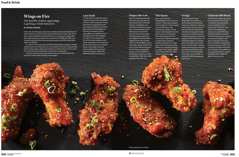 Hot Wings Lou's Sushi