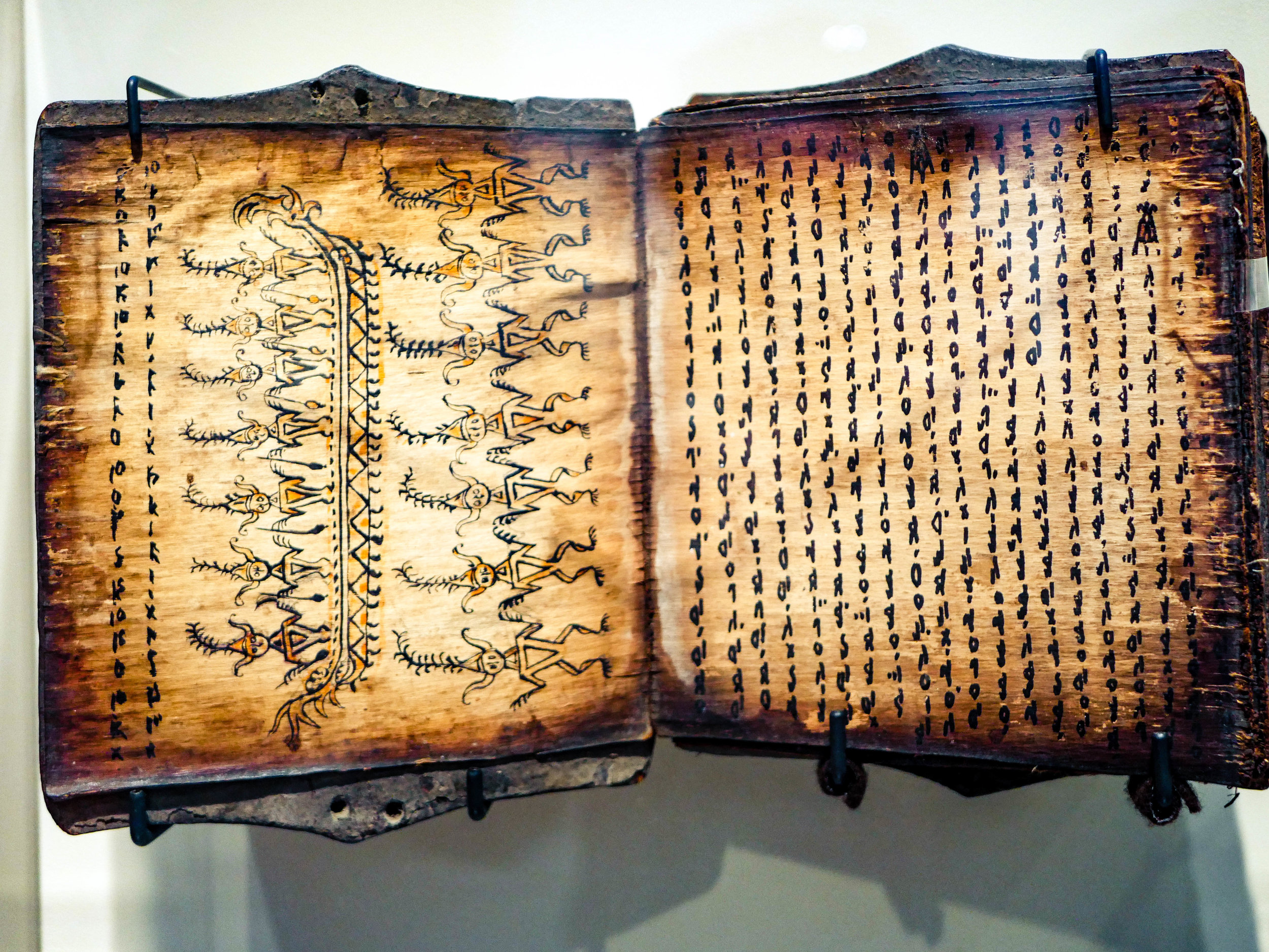 Indonesian manuscript