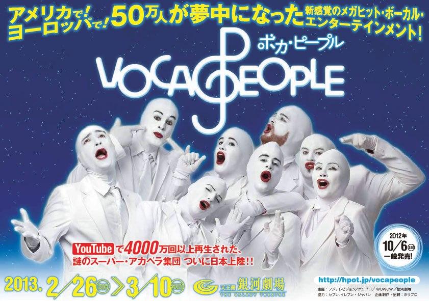 Voca People Japan.jpg