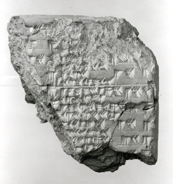 A Mesopotamian clay cuneiform tablet, dated 177-199 BC, the first record we have of an eclipse