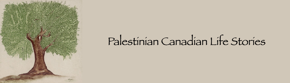 Palestinian-Canadian-Life-Stories-Project---banner.jpg