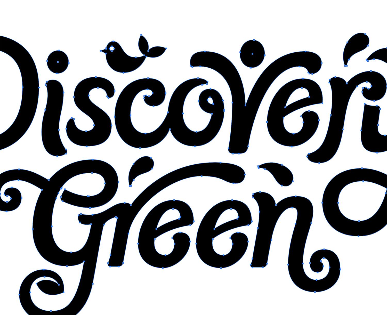 DiscoveryGreen2.jpg