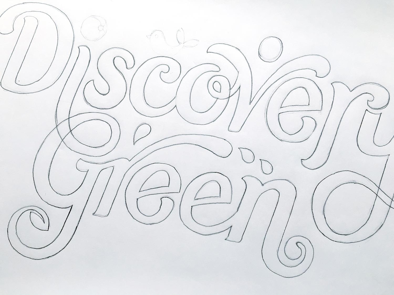 DiscoveryGreen1.JPG