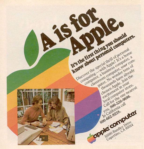 1977aisforapple.jpg