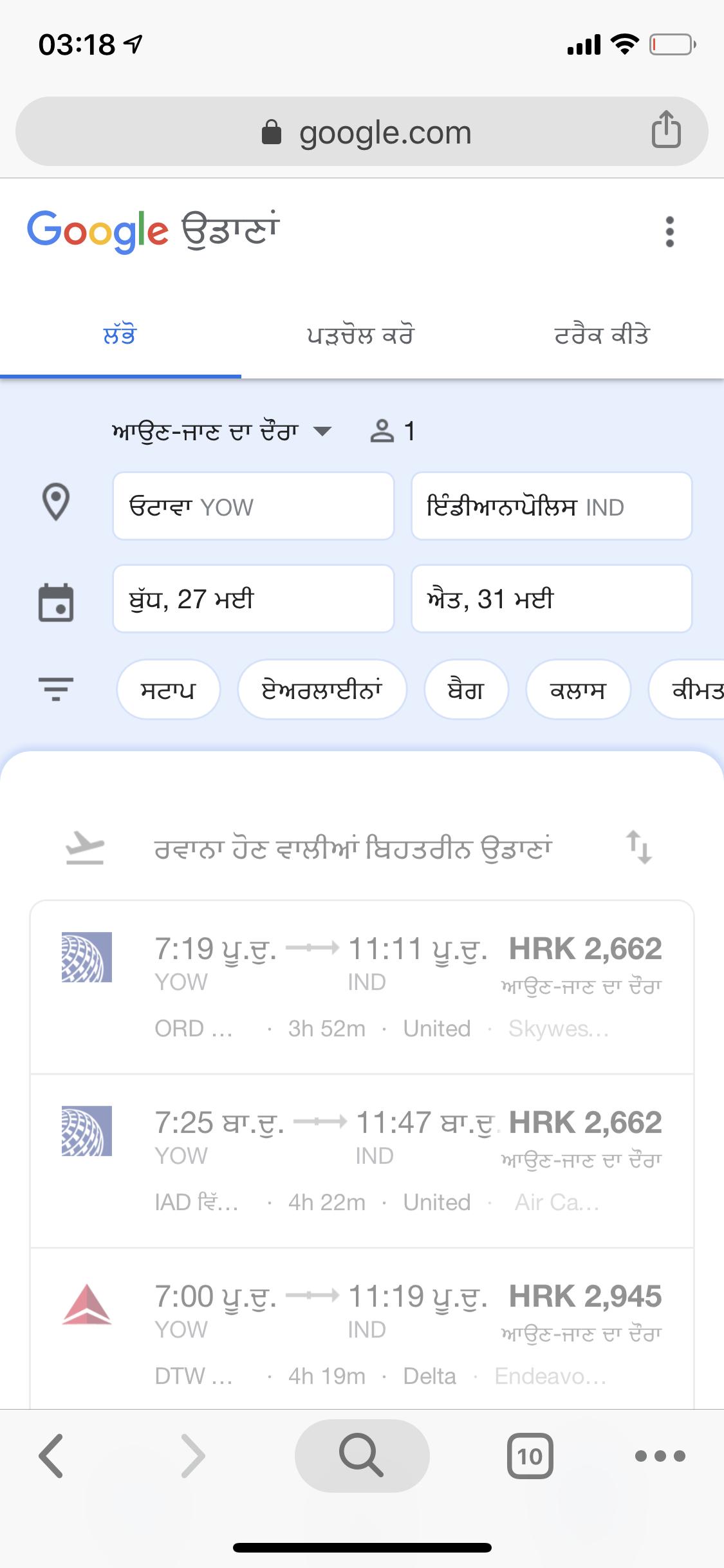Google Flights 15.PNG