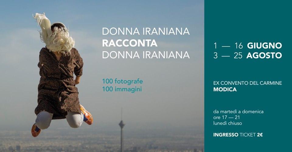 donna iraniana racconta donna iraniana.jpg