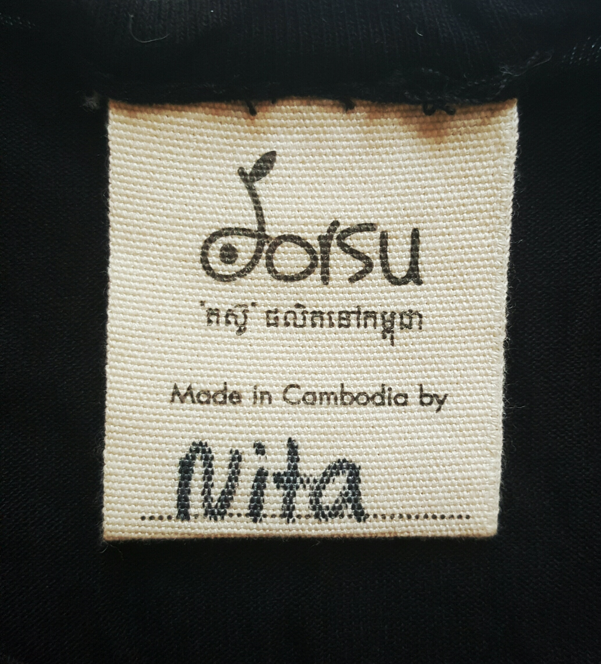 #whomademyclothes? Dorsu workers write their name on every piece they make.