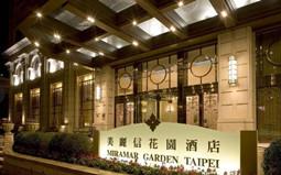 Forward Hotel Nangang.jpg