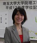 Prof.   Yuki HASEGAWA   Saitama University, Japan
