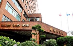 The Howard Plaza Hotel Taipei.png