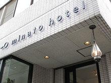 Minato Hotel.jpg