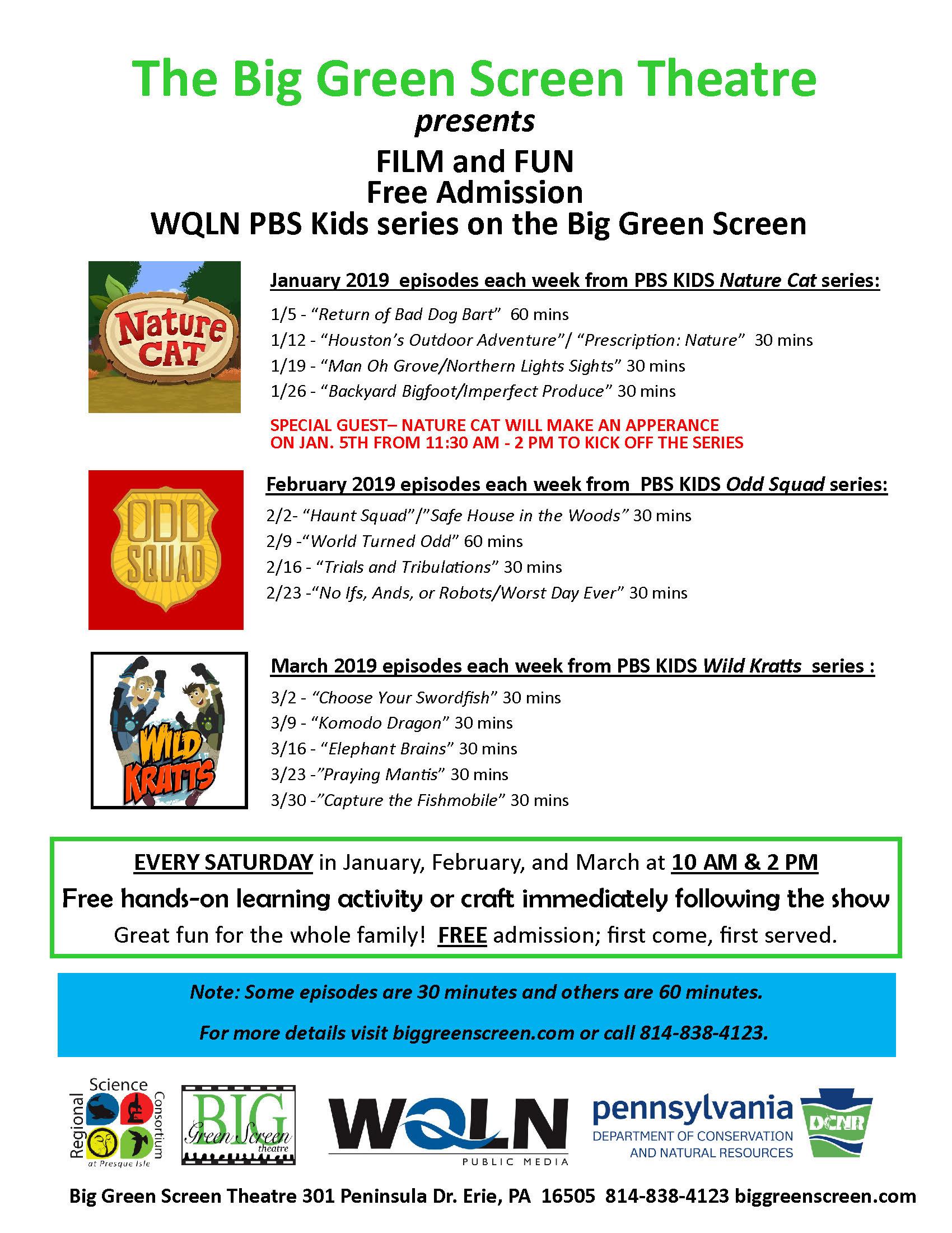 WQLN Film and Fun series.jpg